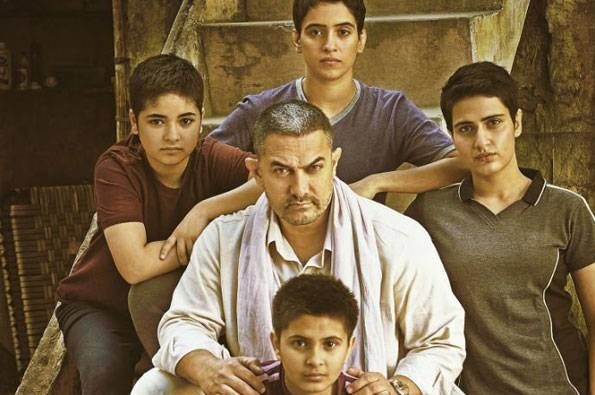 dangal-box-office-chinese width=