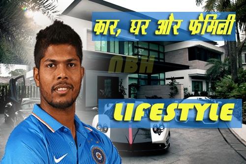 उमेश यादव की जीवनीUmesh Yadav Lifestyle, salary