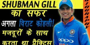 Shubman Gill-Hindi